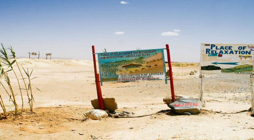 Titelbild Praktische Reisehinweise Marokko